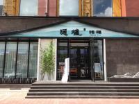 """Ресторан """"Синьюй - Пекинская утка"""" в Хэйхэ"""